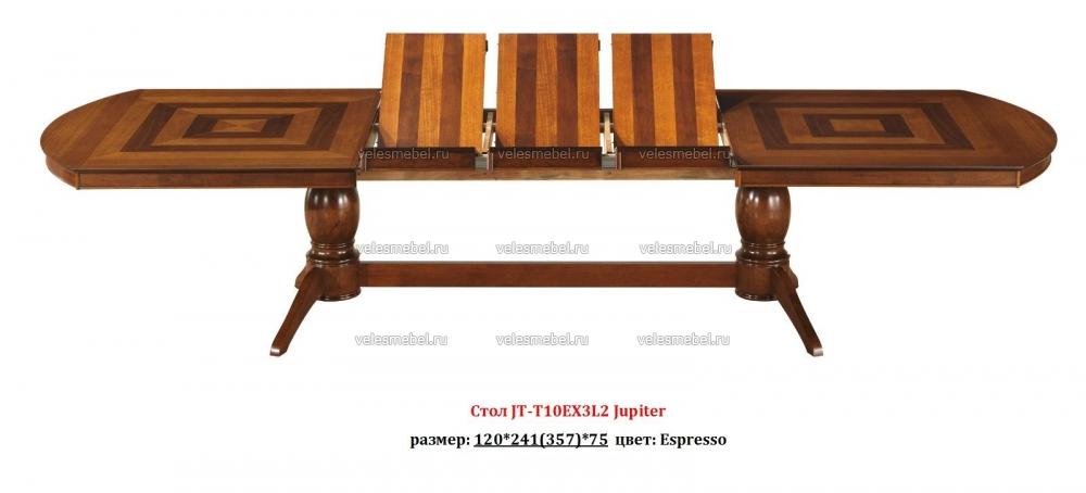 Стол обеденный прямоугольный раздвижной